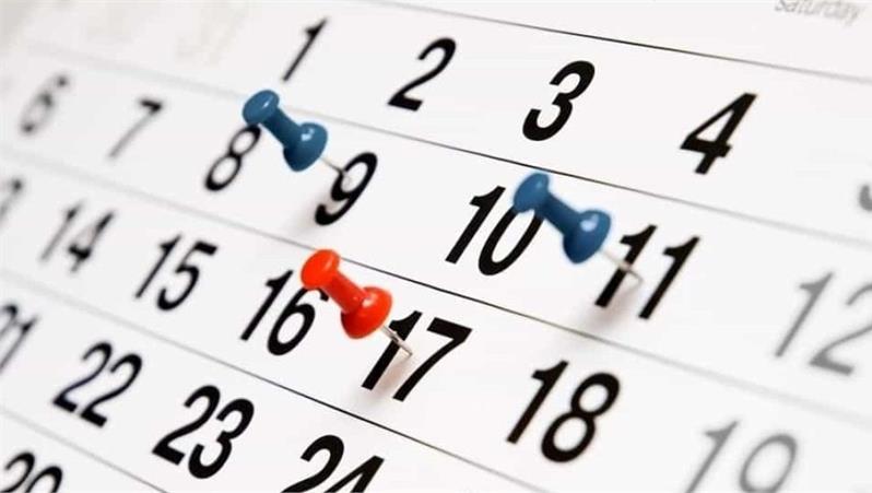 Ingegneria Informatica: Calendario esami sessione autunnale