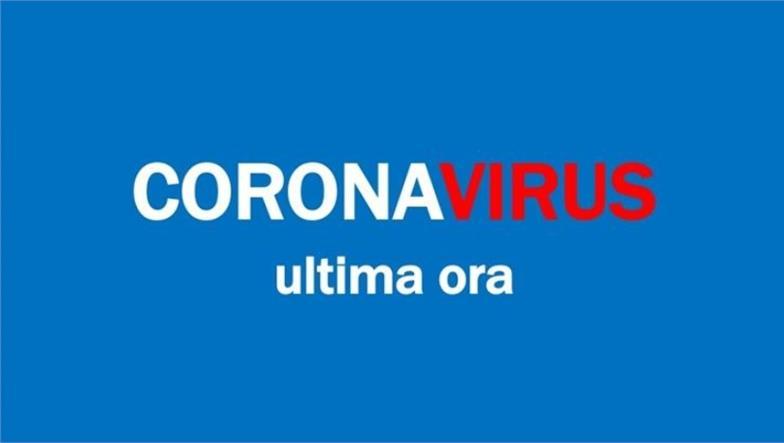 Sospensione attività didattica  - emergenza Coronavirus