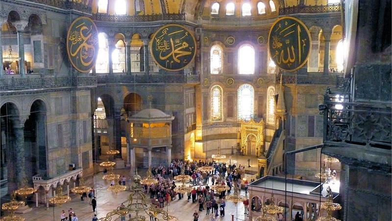 Webinar Santa Sofia: da museo a moschea. Tra storia e politica