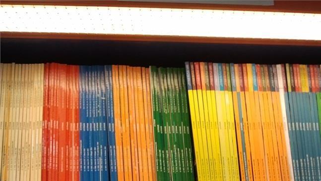 Biblioteca di Area Scientifica - Biblioteca di Area Tecnologica. Accesso alle sale lettura con prenotazione del posto