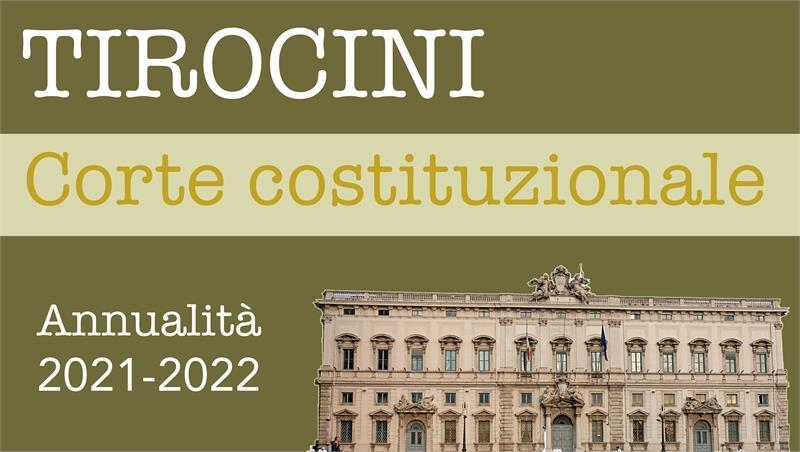 Tirocini presso la Corte costituzionale – Annualità 2021-2022