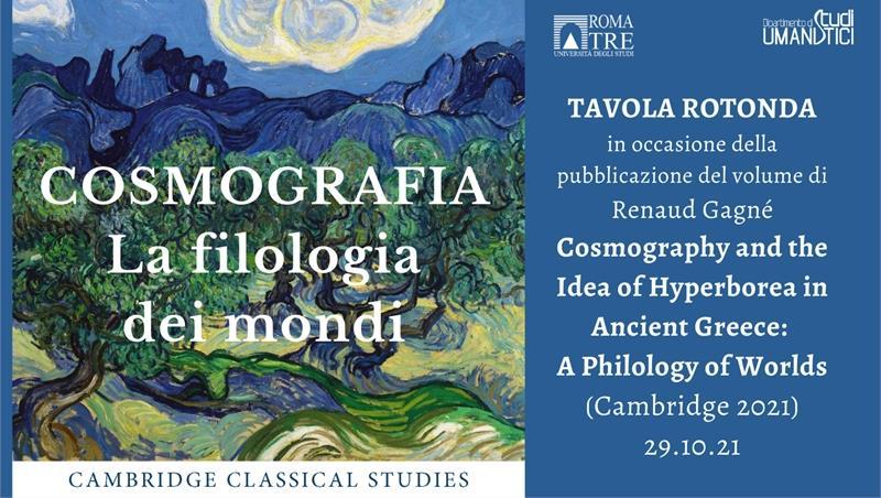 Cosmografia. La filologia dei mondi - Tavola rotonda