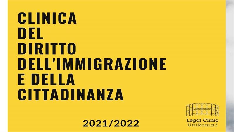 Corso di clinica del diritto dell'immigrazione e della cittadinanza 2021-2022