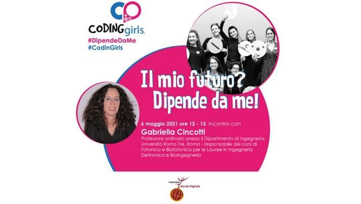 Coding Girls: la scuola incontra Gabriella Cincotti e si parla di Fotonica.